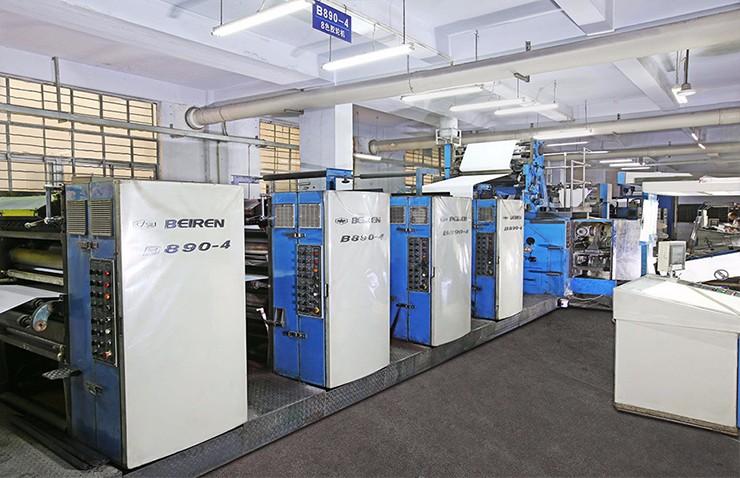 半商业全自动八色(4+4色)胶印轮转机