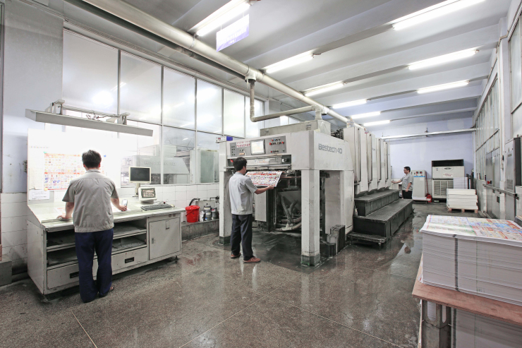 全新日本产的高速平张胶印四色机